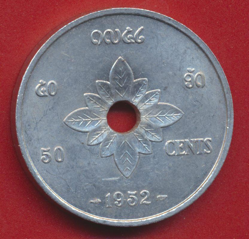 50 C LAOS 1952