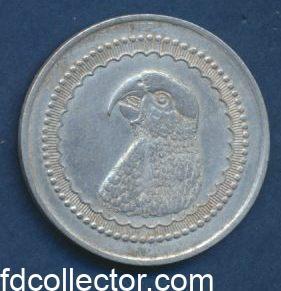 madagascar 1 franc societe des mines d or de l andavakoera
