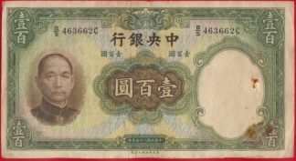 chine-100-yuan-hundred-1936-3662