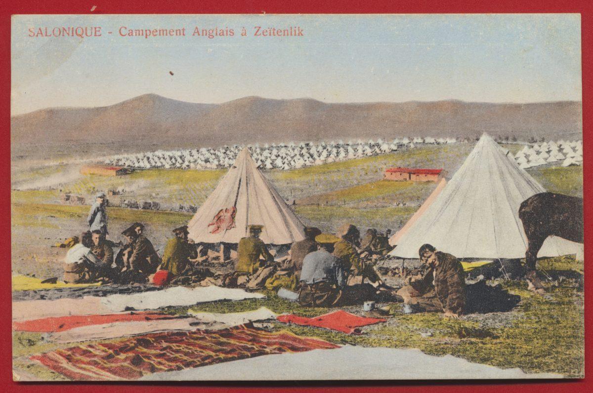 CPA Salonique campement anglais à zeitenlik