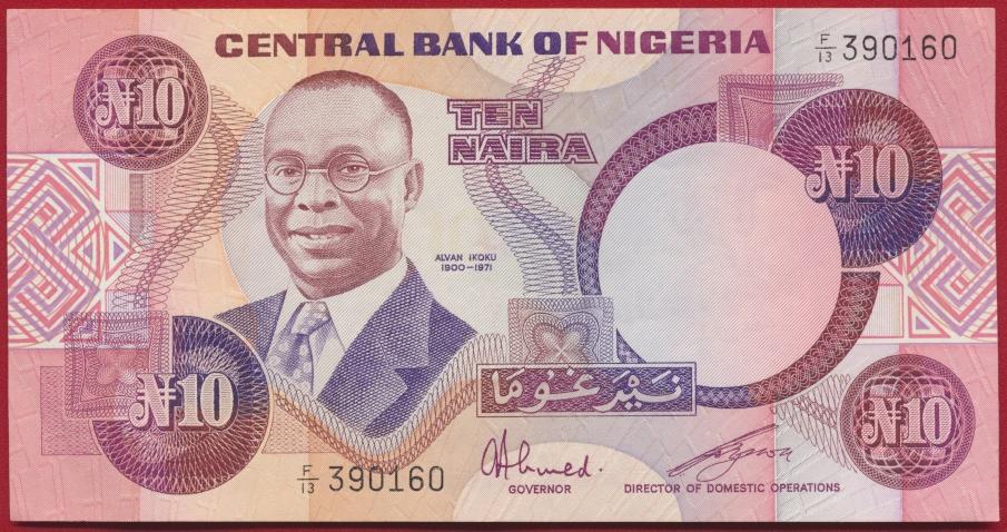 Nigeria ten naira dix naira pick 21.6 nd 1979