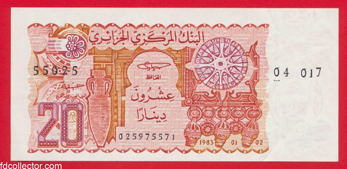 algerie-20-dinars-1983