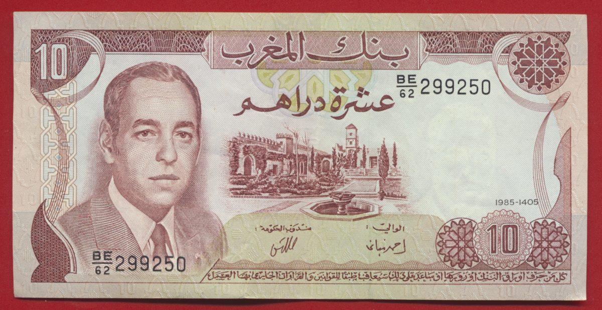 maroc-10-dirhams-1985-hassan-ii-299250