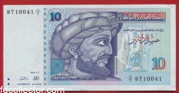 tunisie-10-dinars-banque-centrale-1994-8710041