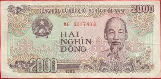 vietnam-2000-dong-1988-7418