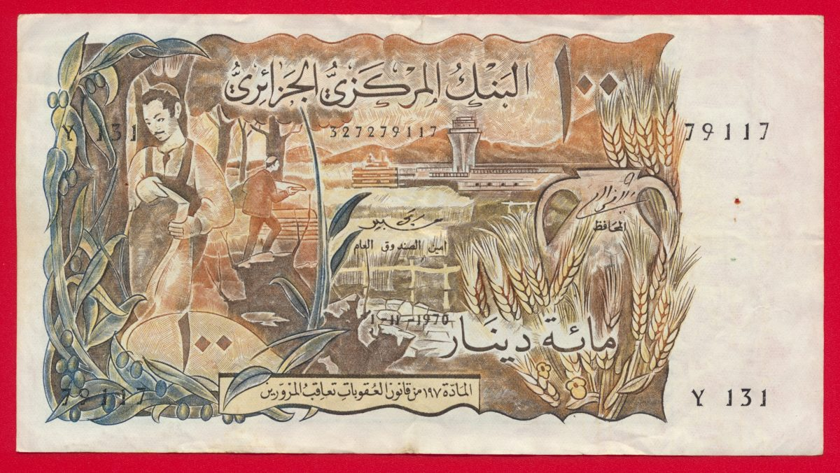algerie-100-dinars-1970-79117