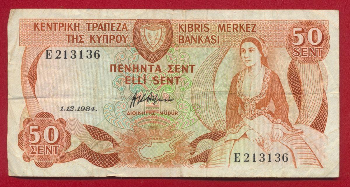 chypre-50-sent-1984-3136