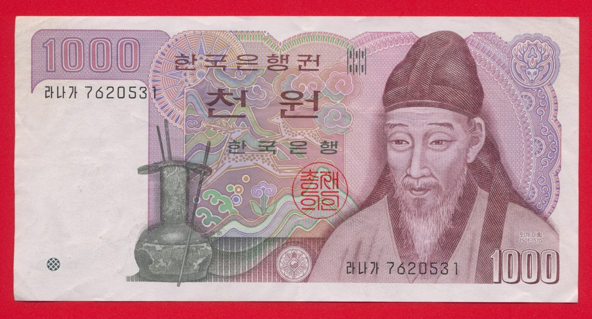 coree-du-sud-1000-won-bank-of-korea