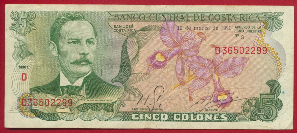 costa-rica-cinco-colones-1981-2299