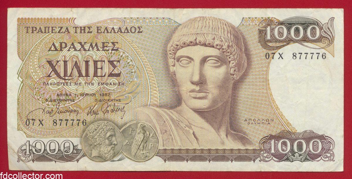 grece-1000-drachmes-1987-877776