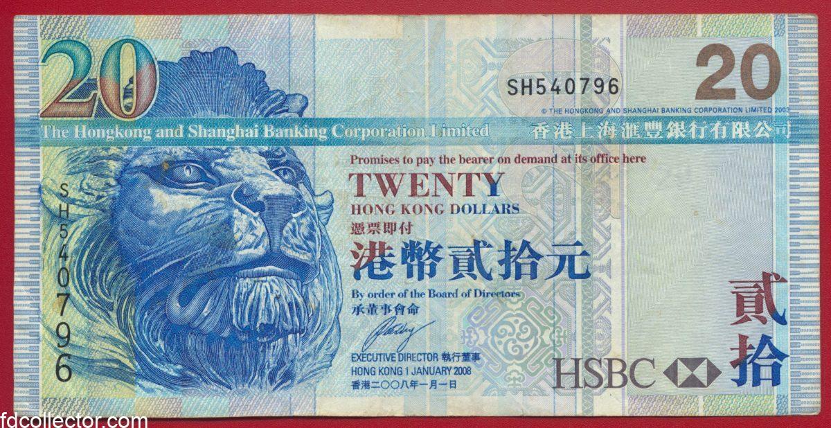 hongkong-20-dollars-0796