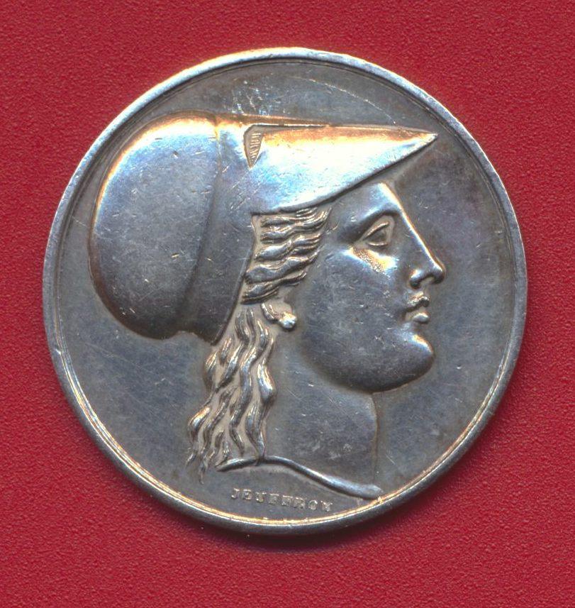 medaille-societe-emulation-de-rouen