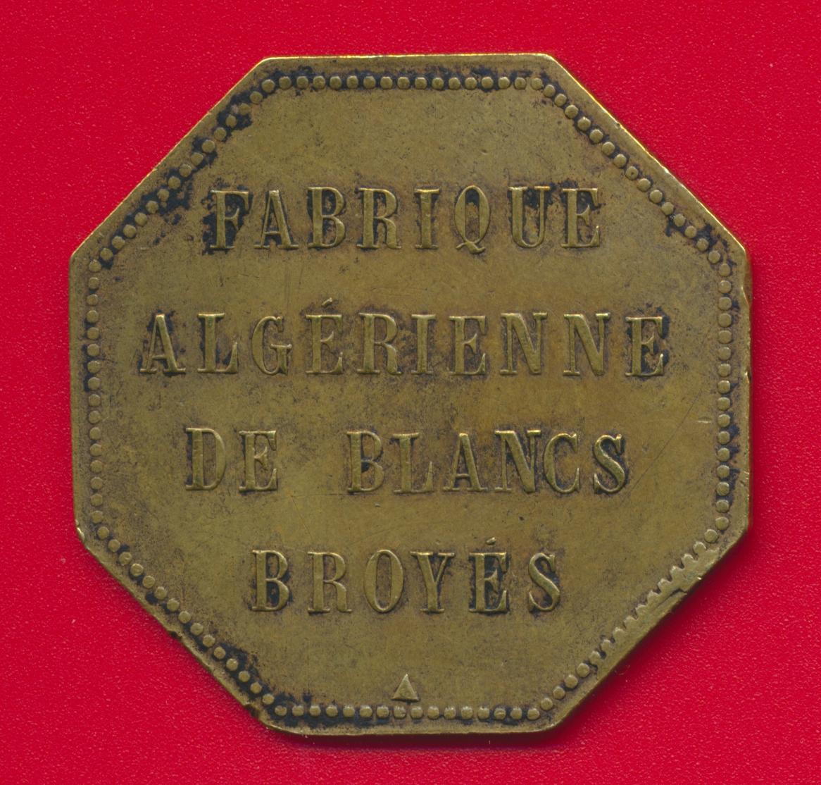 necessite-alger-5-francs-etablissements-veuve-cote-compagnie-fabrique-algerienne-blanc-broyes-vs