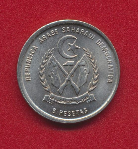 republique-sahraouie-5-pesetas-1992-vs