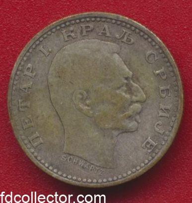 serbie-50-para-1912-pierre-1er