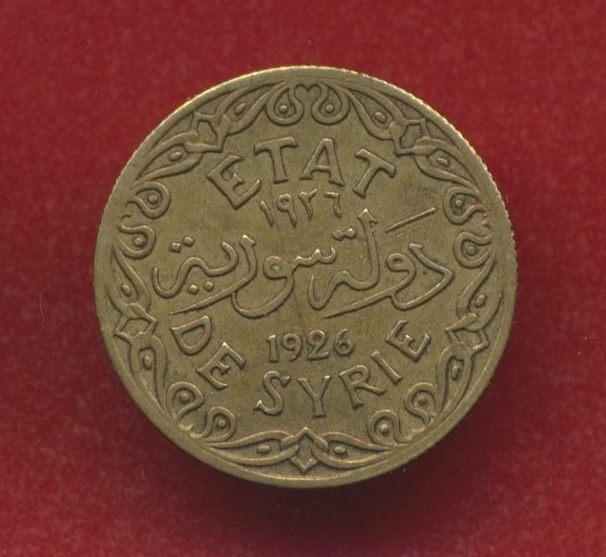 syrie-2-piastres-1926-rev