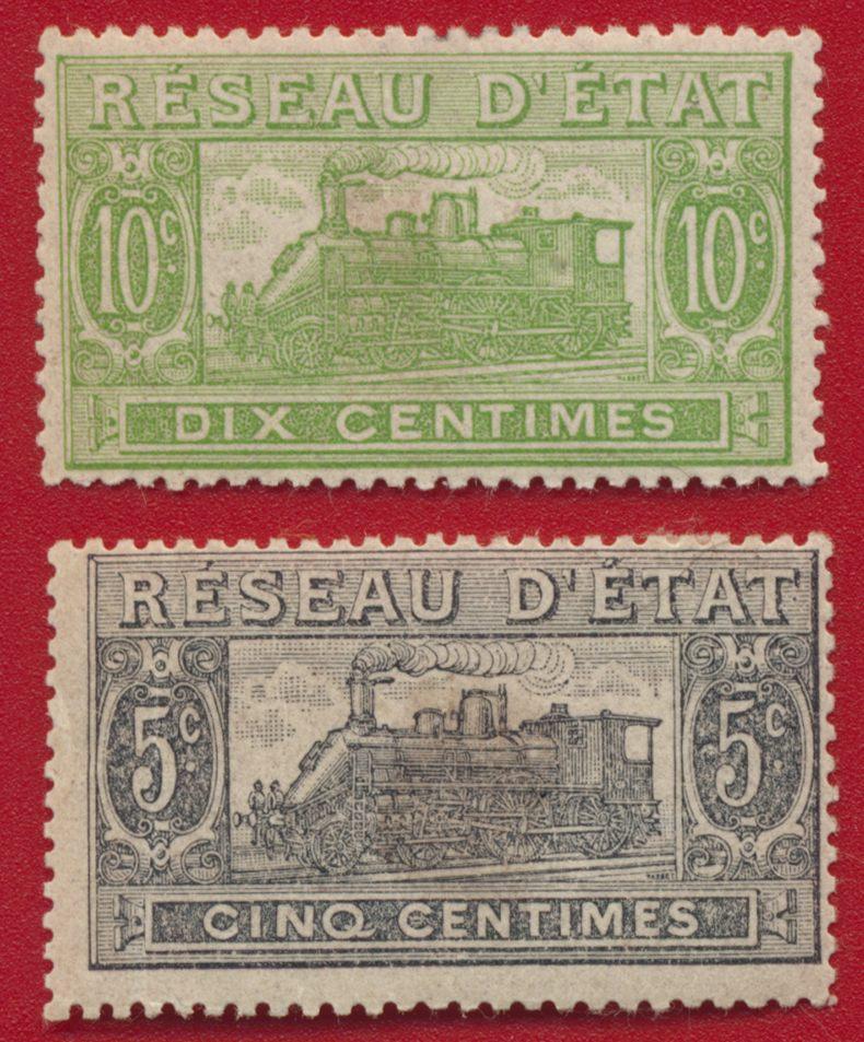 timbre-colis-postaux-5-centimes-10-centimes-reseau-etat