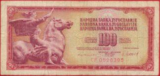 yougoslavie-100-dinara-1981-6395