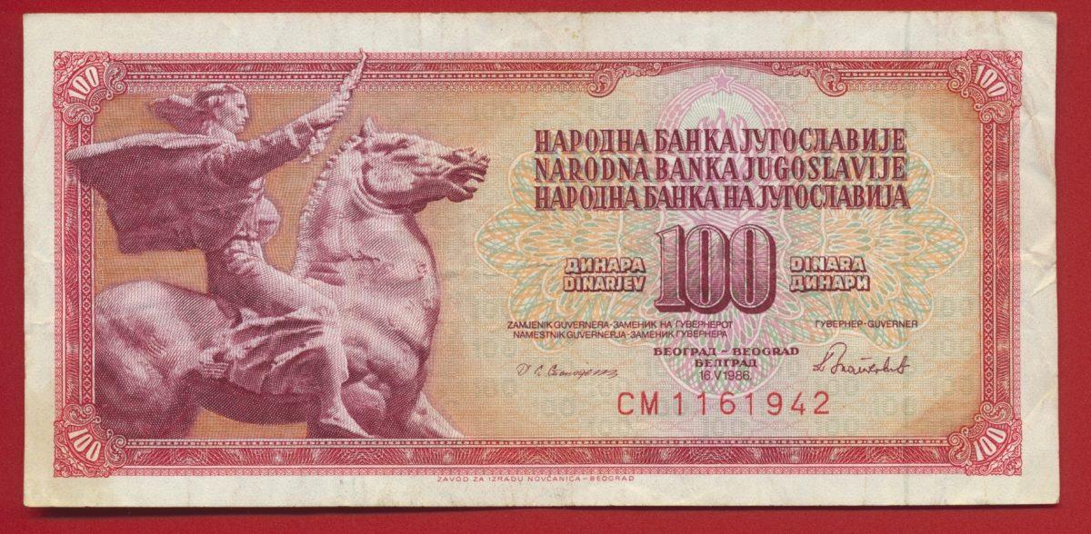 yougoslavie-100-dinara-n1942-1986