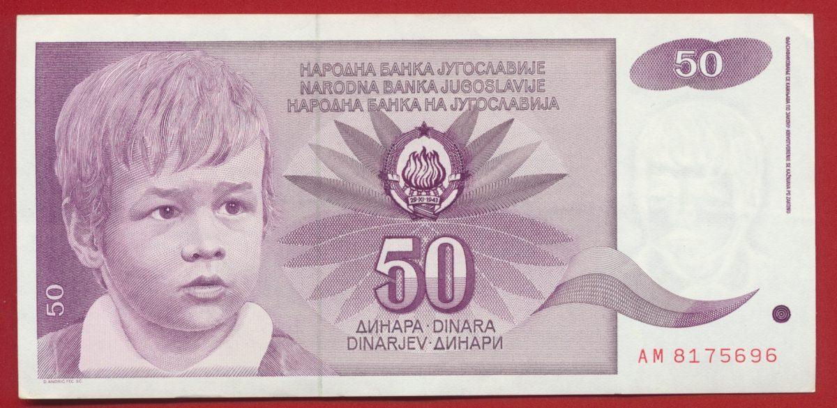 yougoslavie-50-dinara-1990-5696