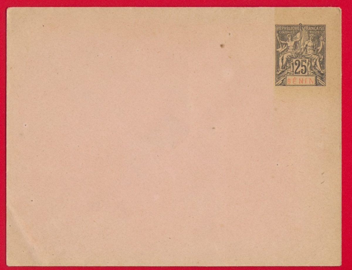 entier-postal-benin-25-centimes