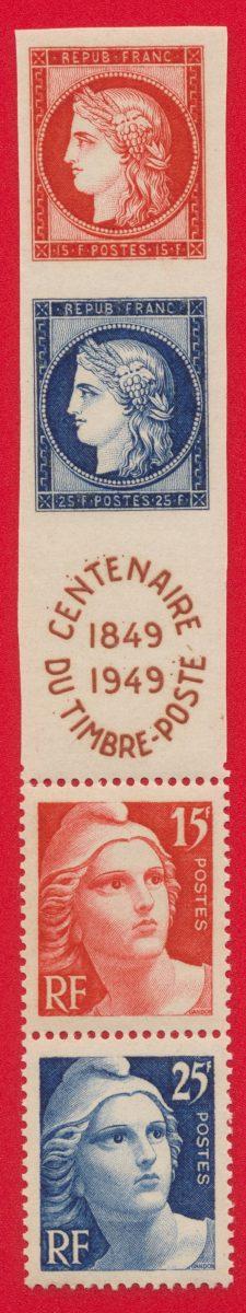centenaire-du-timbre-1949-bande-ceres-marianne-gandon