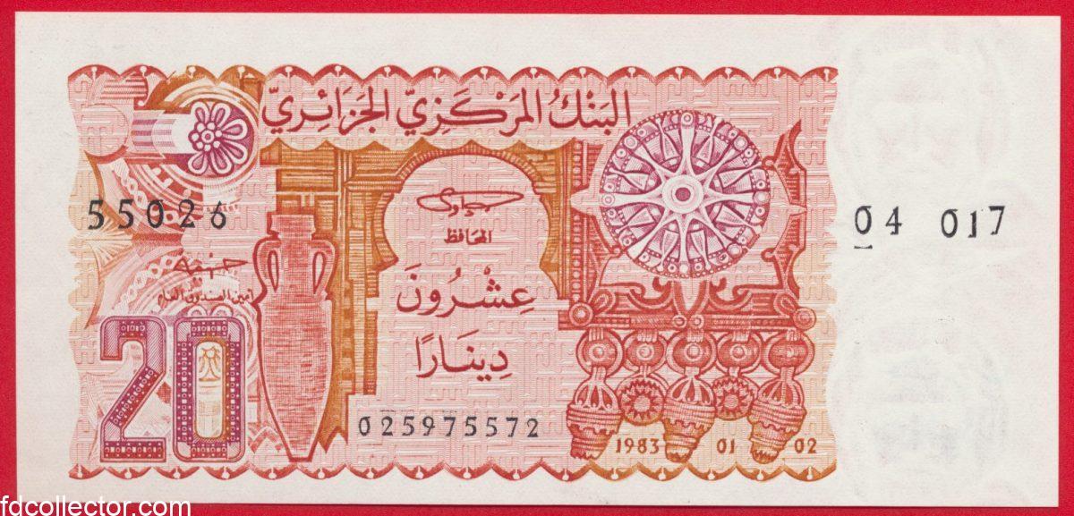 algerie-20-dinars-1983-55026