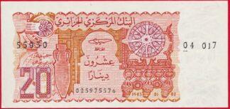 algerie-20-dinars-5030
