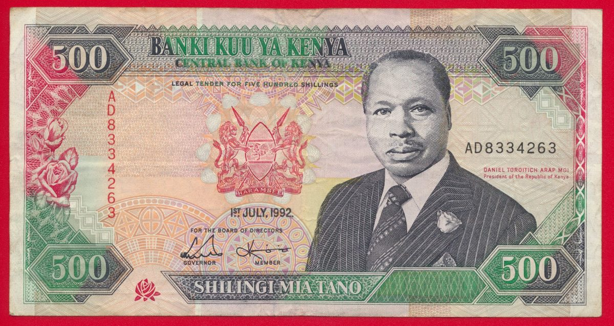 kenya-500-shillings-1992-central-bank