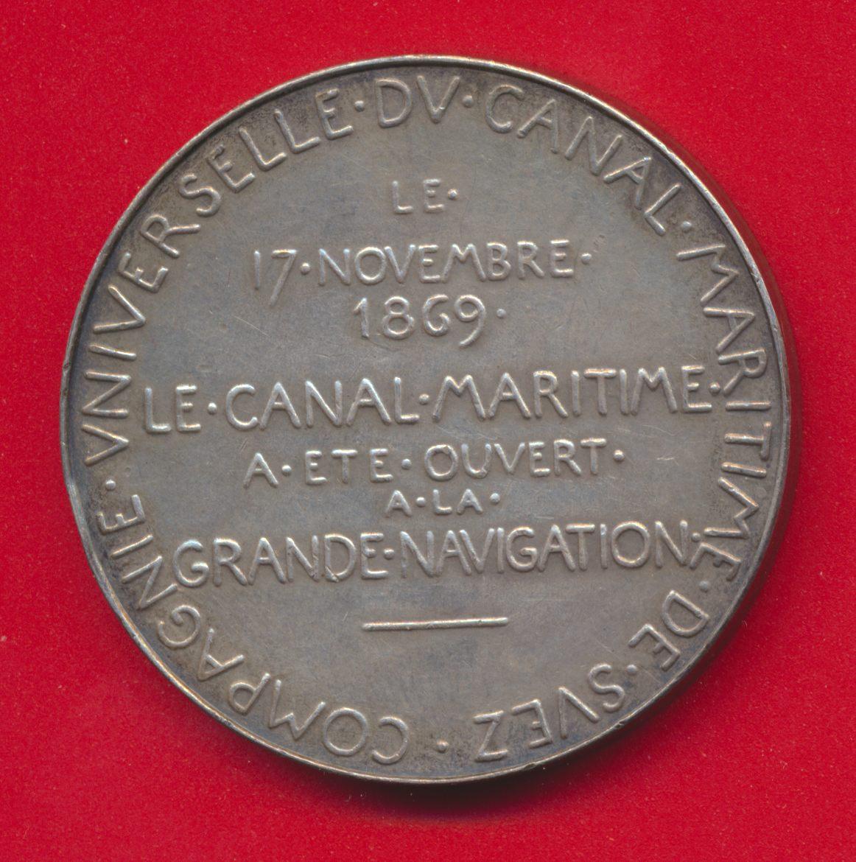 Petrodollars Outre Monde 2017: Médaille Compagnie Universelle Du Canal Maritime De Suez