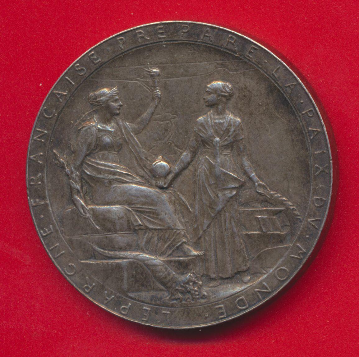 medaille-canal-suez-novmebre-1869-compagnie-universelle-maritime-argent