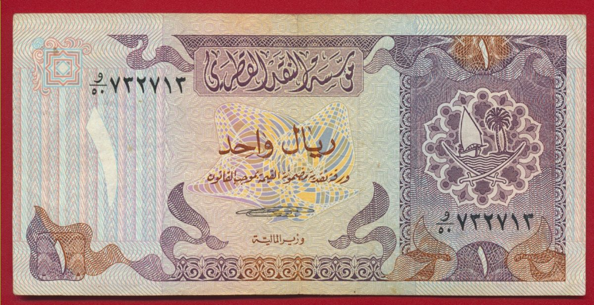 quatar-one-riyal