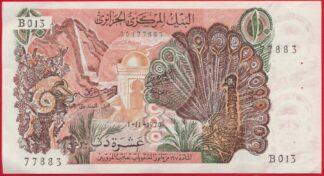 algerie-10-dinars-1-11-1970-7883