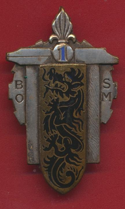 insigne-1er-bataillon-reparation-materiel