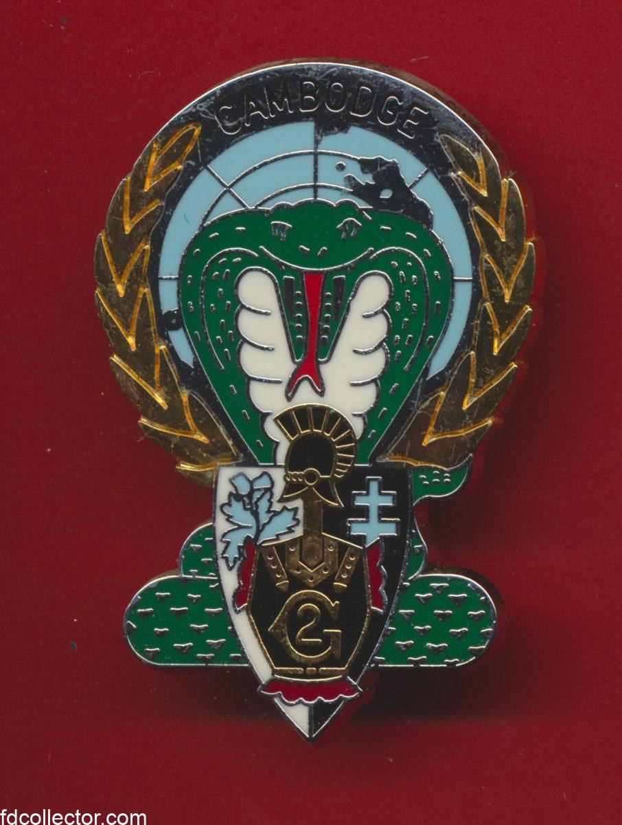 insigne-2-regiment-genie-cambodge-opex