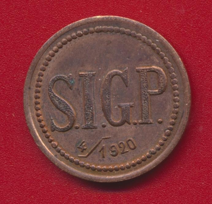mauritanie-societe-industrielle-grande-peche-2-francs-1920-port-etienne