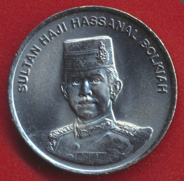 sultanat-brunei-20-sen-2005
