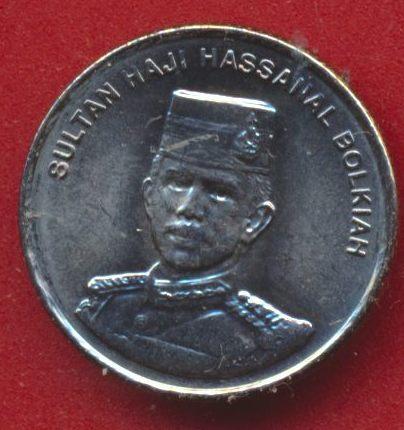 sultanat-brunei-5-sen-2005