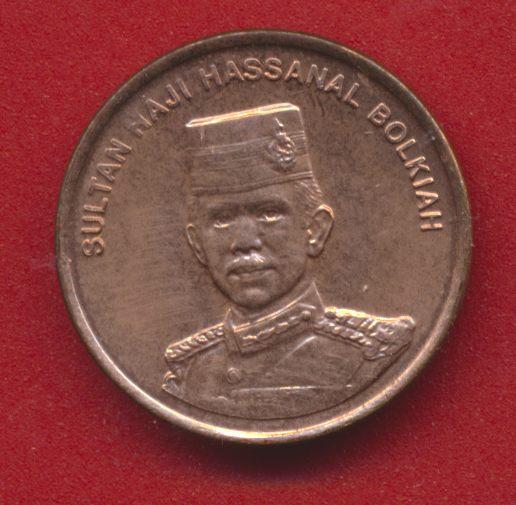 sultanat-brunei-sen-2005-avers