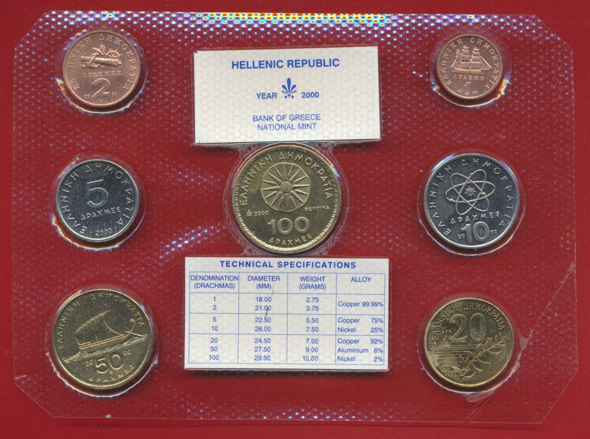 grece-200-set-coin-plaquette-national-mint-hellenic-republic-greece