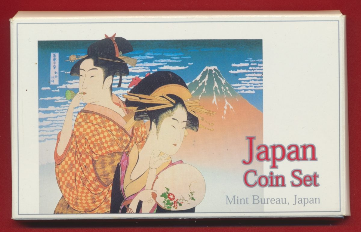 japon-coin-set-2001-japan-mint-bureau