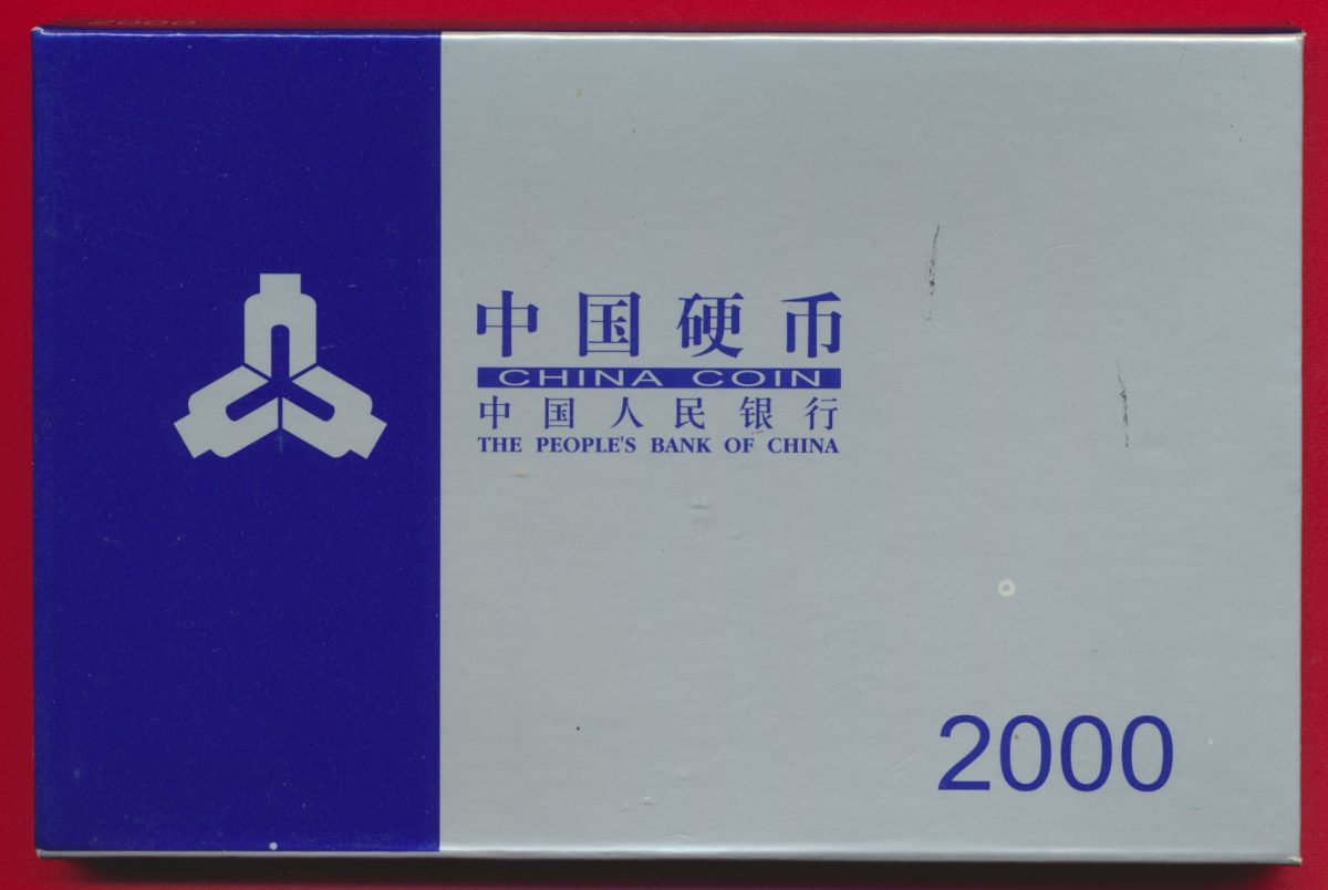 set-china-chine-coin-monnaie-uncirculated-2000-2