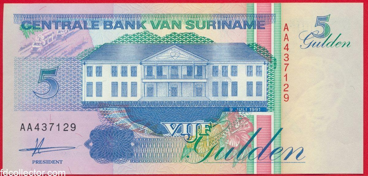 5-gulden-surinam-1991-7129