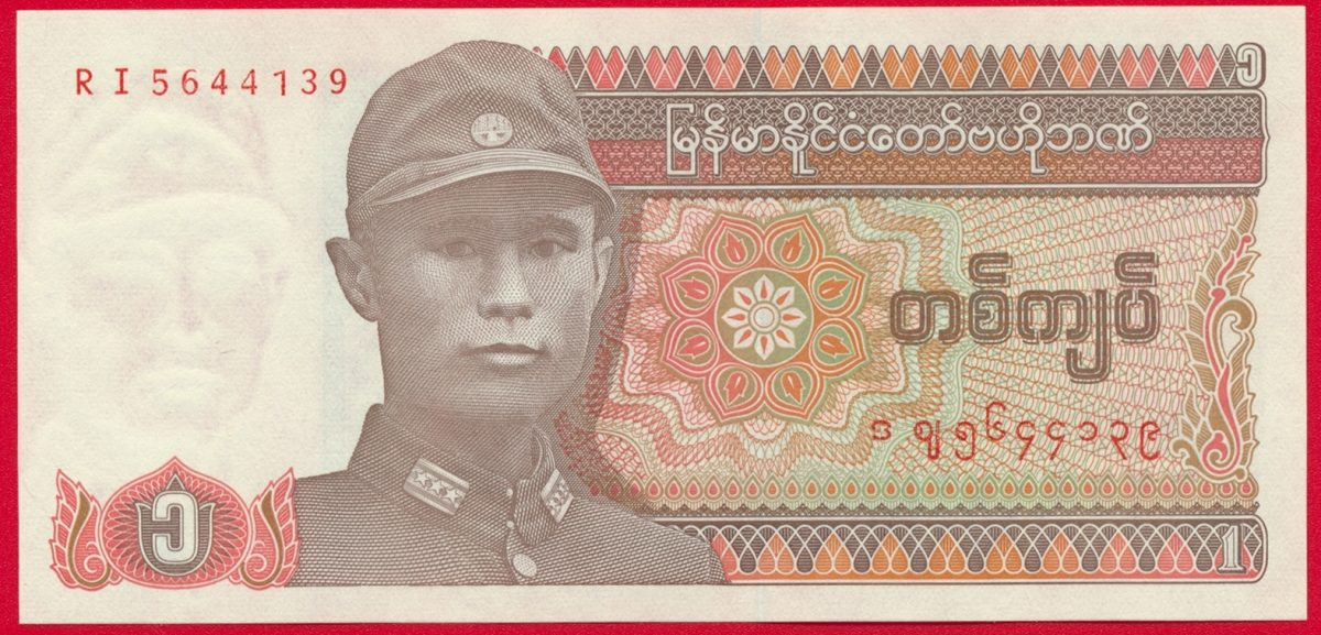 birmanie-central-bank-myanmar-one-kyat-4139