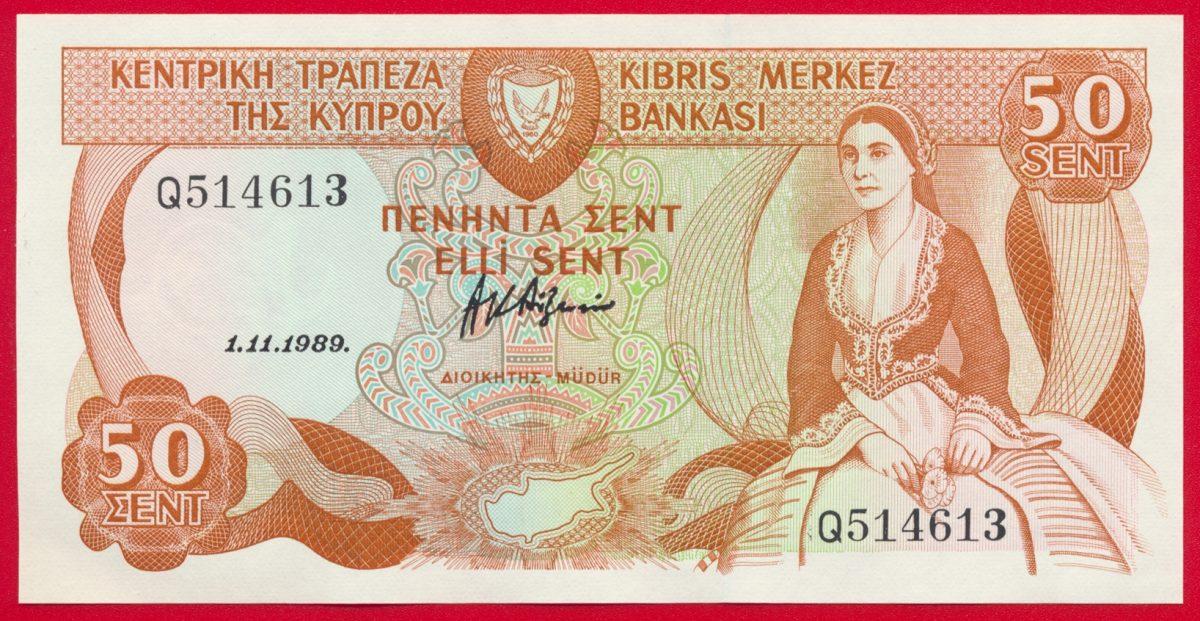 chypre-50-sent-1989-4613