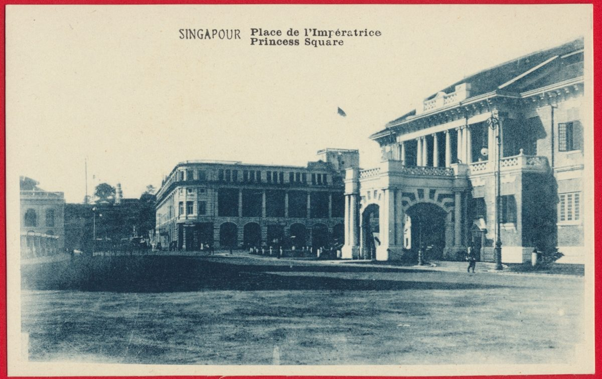 cpa-singapour-singapore-place-imperatrice-princess-square