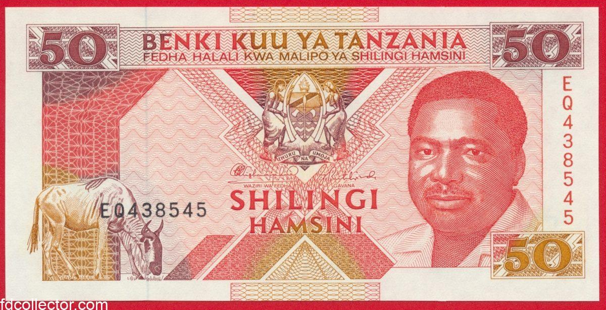tanzanie-benki-kuu-ya-tanzania-50-shiligi-hamsini-8545