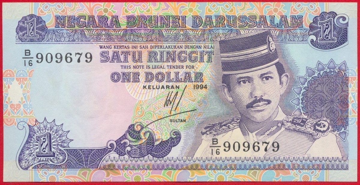 sultanat-brunei-one-dollar-1994-9679