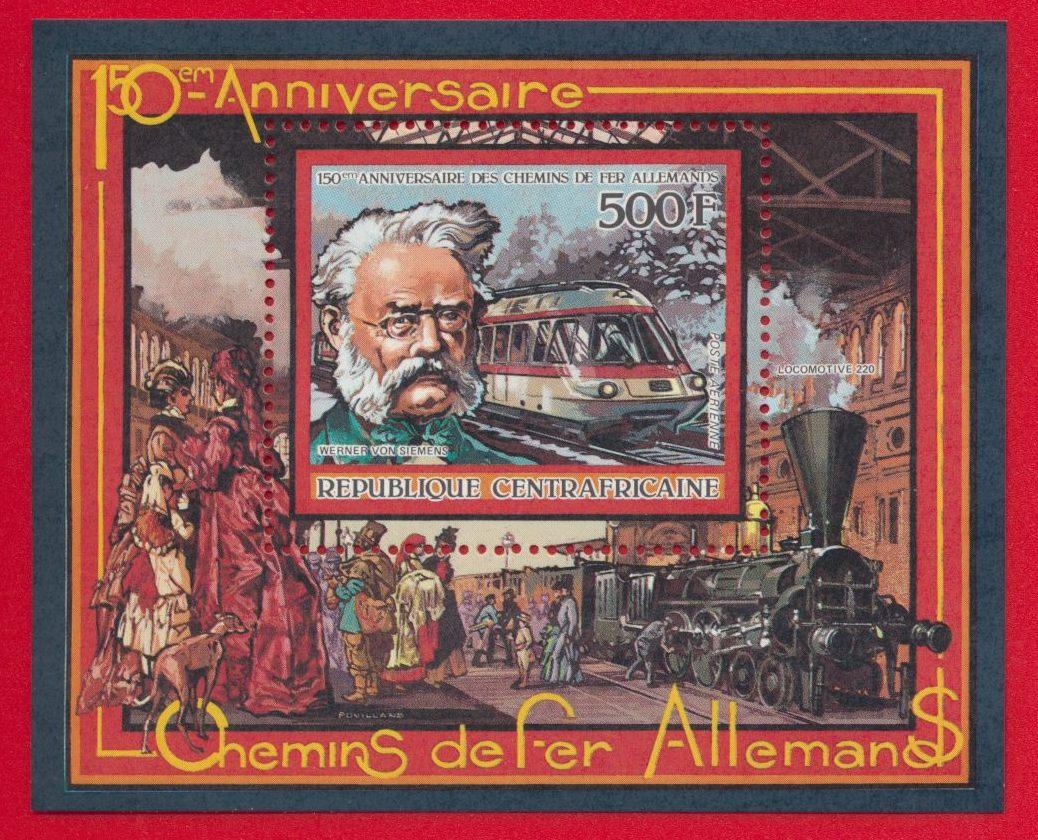 bloc-centrafrique-150-ans-chemin-fer-allemand-500-francs