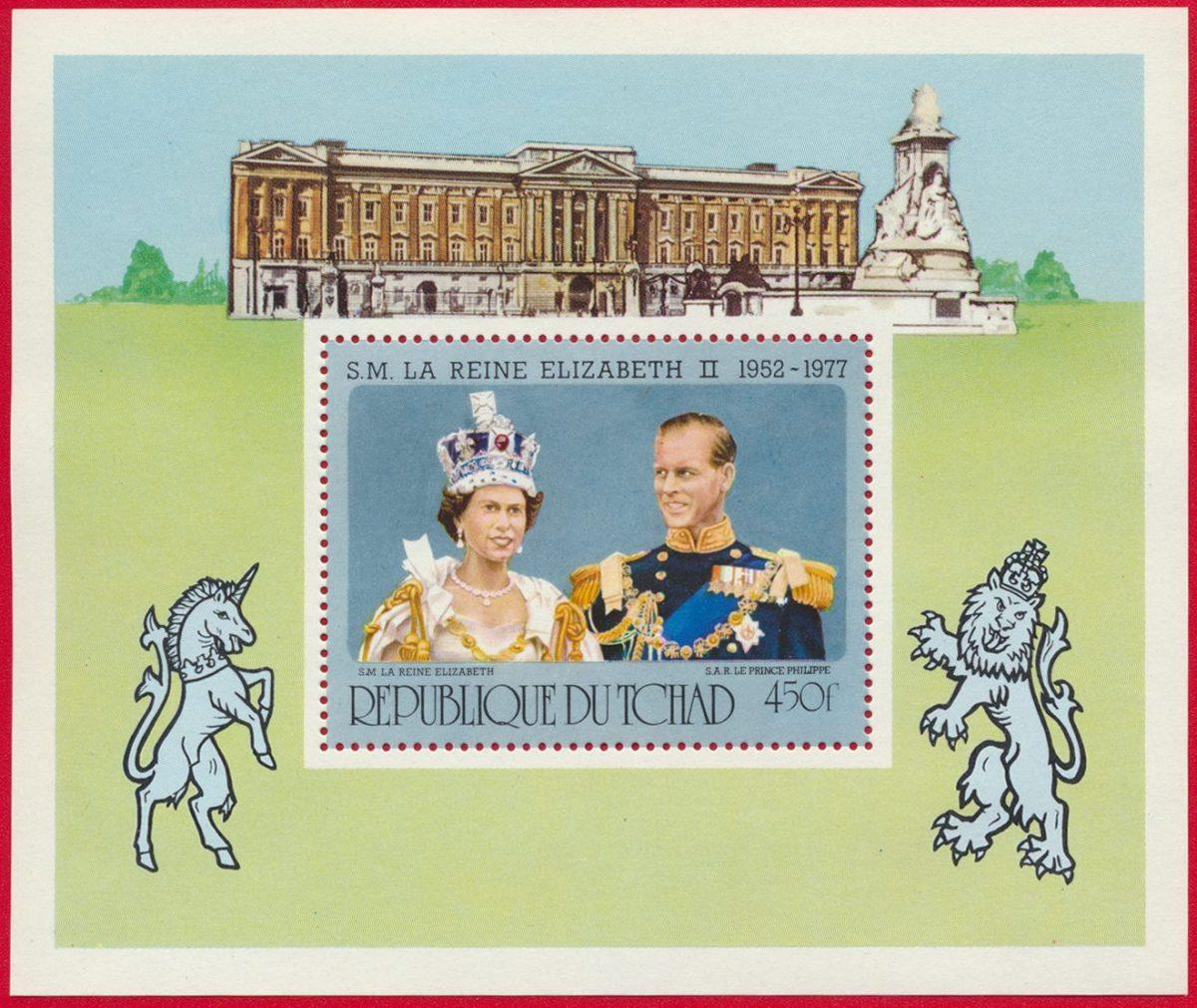 bloc-republique-tchad-450-francs-reine-elissabeth-prince-philippe-1952-1977